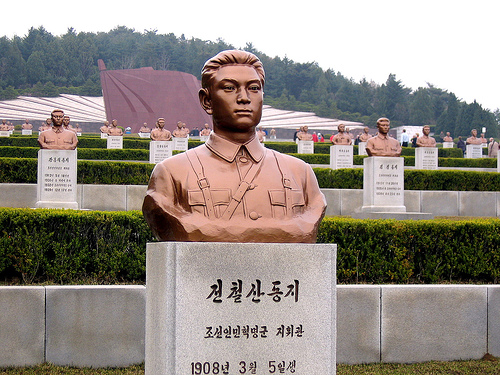 Revolutionary Martyrs cemetery, Pyongyang
