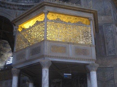 The sultan's pavilion, Aya Sofya, Istanbul